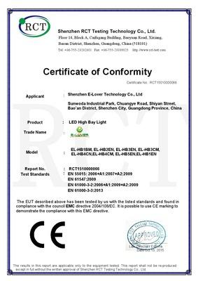 LED High Bay Light - EMC Certificate